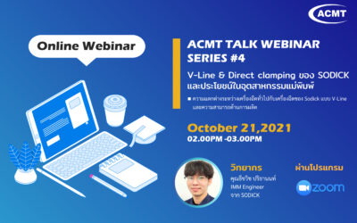 ACMT TALK #4: V-Line & Direct clamping of SODICK